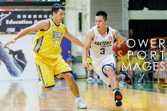 Lee Ki #3 of Eastern Long Lions dribbles the ball up court against the Poon Chi Ho #11 of Winling Basketball Club during the Hong Kong Basketball League game between Eastern Long Lions and Winling at Southorn Stadium on June 01, 2018 in Hong Kong. Photo by Yu Chun Christopher Wong / Power Sport Images