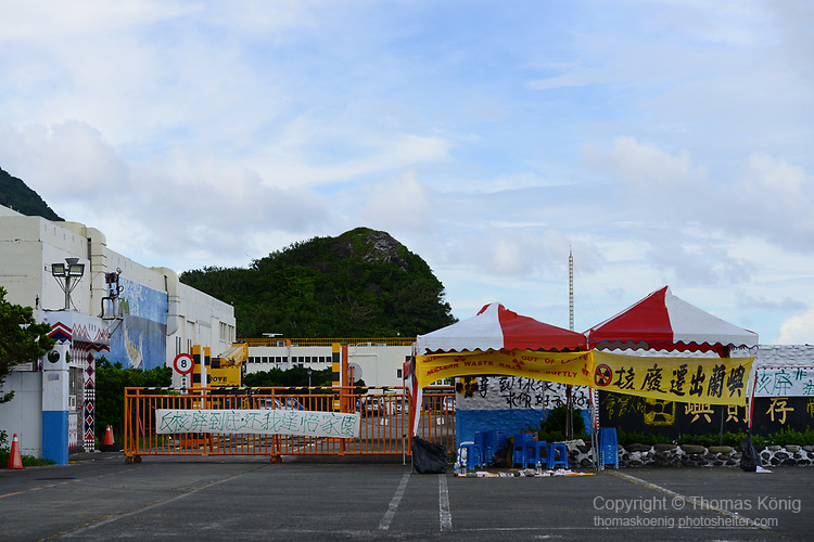 Orchid Island (蘭嶼), Taiwan -- Entrance to the nuclear waste storage facility with recent anti-nuclear protest banners.