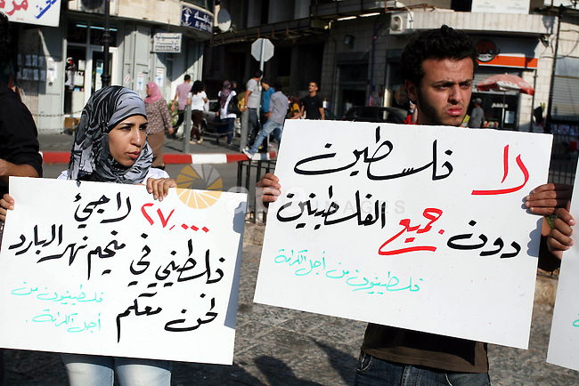Palestinian demonstrators take part in a protest against the Lebanese army assault on Palestinian refugees in Nahr al-Bared refugee camp, killing some of them, in the West Bank city of Ramallah, on 19 June 2012. Photo by Issam Rimawi
