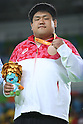 Kento Masaki (JPN),<br /> SEPTEMBER 10, 2016 - Judo : <br /> Men's +100kg Medal Ceremony<br /> at Carioca Arena 3 during the Rio 2016 Paralympic Games in Rio de Janeiro, Brazil. (Photo by Shingo Ito/AFLO)