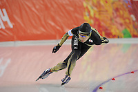 OLYMPICS: SOCHI: Adler Arena, 09-02-2014, 3000m Ladies, Shoko Fujimura (JPN), ©foto Martin de Jong