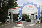 Monza Autodrome