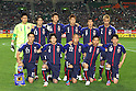 Japan team group line-up, MAY 23, 2012 - Football /Soccer : .Kirin Challenge Cup 2012 between Japan 2-0 Azerbaijan at Shizuoka Stadium Ecopa, Shizuoka, Japan. (Photo by YUTAKA/AFLO SPORT) [1040]