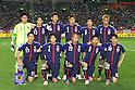 Japan team group line-up, MAY 23, 2012 - Football /Soccer : .Kirin Challenge Cup 2012 between Japan 2-0 Azerbaijan at Shizuoka Stadium Ecopa, Shizuoka, Japan. (Photo by YUTAKA/AFLO SPORT) [1040]