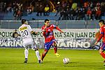 Deportivo Pasto venció 2-1 a Once Caldas. Fecha 19 Liga Águila II-2017.