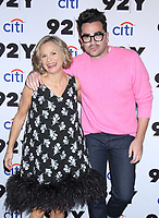 92Y In Conversation With The Cast Of At Home With Amy Sedaris