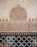Detail of stucco motifs and epigraphs; Detail of modern dado tiling copied from original XVI century ceramics; Courtyard of the Myrtles; XIV century under the reign of Yusuf I; Comares Palace; Nasrid Palaces; The Alhambra, Granada, Andalusia, Spain Picture by Manuel Cohen