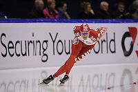 SCHAATSEN: HEERENVEEN: Thialf, Essent ISU World Cup, 02-03-2012, 1500m, Yevgeny Lalenkov (RUS), ©foto: Martin de Jong
