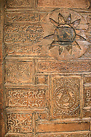 Wooden carved door of the Ulu Mosque, Adiyaman, Turkey