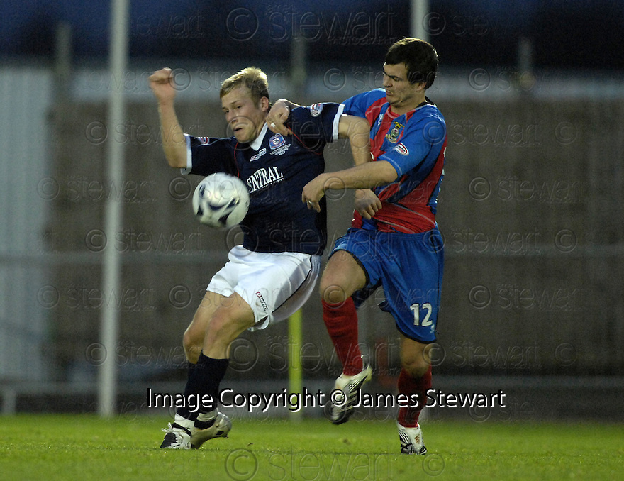 26/12/2007      Copyright Pic: James Stewart.File Name : sct_jspa09_falkirk_v_ict.SCOTT ARFIELD AND RUSSELL DUNCAN CHALLENGE FOR THE BALL.James Stewart Photo Agency 19 Carronlea Drive, Falkirk. FK2 8DN      Vat Reg No. 607 6932 25.Office     : +44 (0)1324 570906     .Mobile   : +44 (0)7721 416997.Fax         : +44 (0)1324 570906.E-mail  :  jim@jspa.co.uk.If you require further information then contact Jim Stewart on any of the numbers above.........