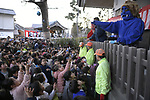 TOKYO, JAPAN - FEBRUARY 3: While chanting ortune in, Demons out, demons dressed in blue and red throw lucky soybeans and other candies to children from the balcony of Shimo Shinmei Tenso Jinja in Tokyo on Feb. 3, 2019 during the annual mamemaki or the bean-throwing ceremony. The ritual ceremony, observed at temples and shrines throughout the country, is believed by Japanese to drive out the demons of misfortune and it is considered as the beginning of spring. (Photo: Richard Atrero de Guzman/Aflo)