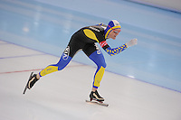 SPEEDSKATING: SOCHI: Adler Arena, 21-03-2013, Essent ISU World Championship Single Distances, Day 1, 1500m Men, David Andersson (SWE), © Martin de Jong