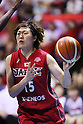 Basketball: International friendly - Japan Women's 84-38 Senegal Women's