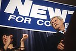 Marietta, Ga.: Speaker of the House Newt Gingrich (R-Ga.) speaks at his victory celebration on election night, Nov. 5, 1996, in Marietta, Ga. (Photo by Bill Clark)