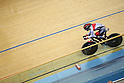 London 2012 Paralympic Games - Track Cycling Men's Individual Pursuit 1km