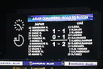 Detail shot, <br /> SEPTEMBER 1, 2016 - Football / Soccer : <br /> FIFA World Cup Russia 2018 Asian Qualifier <br /> Final Round Group B <br /> between Japan 1-2 United Arab Emirates <br /> at Saitama Stadium 2002, Saitama, Japan. <br /> (Photo by YUTAKA/AFLO SPORT)