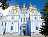 Kiev, Ukraine <br /> people and places, churches and street art around Kiev city centre which hosts the Eurovision Song Contest on 13th May 2017 at the International Exhibition Centre in Kiev, Ukraine<br /> <br /> St. Michael's Golden Domed Monestery in Kiev in Ukraine <br /> <br /> Photograph by Elliott Franks <br /> Image licensed to Elliott Franks Photography Services