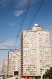 RUSSIA, Moscow. Apartment buildings in the city.