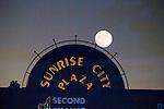 Super Moon  over Las Vegas