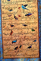 Mughal India:  Gulistan of Sadi--detail.