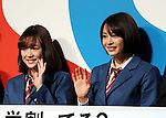 January 16, 2017, Tokyo, Japan - Japanese actresses Suzu Hirose (R) and Sakurako Ohara pose for photo as they attend a promotional event for Japanese telecom giant Softbank's new service of students discount rate in Tokyo on Monday, January 16, 2017. Softbank also announced Softbank and Yahoo Japan will have a large promotion of their e-commerce.   (Photo by Yoshio Tsunoda/AFLO) LWX -ytd-
