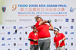 Jan de Claro of Philippines tees off at tee one during the 9th Faldo Series Asia Grand Final 2014 golf tournament on March 18, 2015 at Mission Hills Golf Club in Shenzhen, China. Photo by Xaume Olleros / Power Sport Images