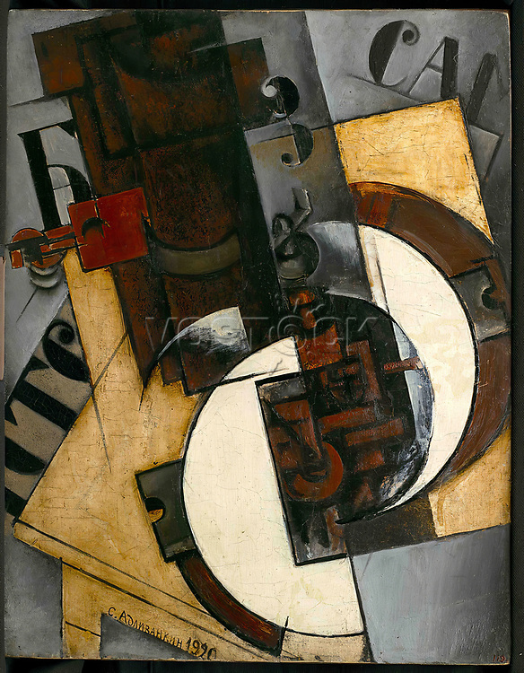 Still Life (non-objective_composition) 1920;  Adlivankin, Samuil Yakovlevich (1897-1966); State Art Museum, Yaroslavl; Oil on wood; 1920; Russia; Still Life, Abstract Art, Russian avant-garde;