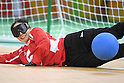 Rie Urata (JPN), <br /> SEPTEMBER 14, 2016 - Goalball : <br /> Quarter Final match between China 5-3 Japan <br /> at Future Arena<br /> during the Rio 2016 Paralympic Games in Rio de Janeiro, Brazil.<br /> (Photo by AFLO SPORT)