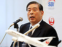 "October 3, 2017, Tokyo, Japan - SBI Holdings president Yoshitaka Kitao announces SBI Holdings and Japan Airlines form a joint venture ""JAL SBI Fintech"" at JAL headquarters in Tokyo on Tuesday, October 3, 2017.  JAL SBI Fintech will launch the business of multi-currency prrpaid card next year.   (Photo by Yoshio Tsunoda/AFLO) LWX -ytd-"