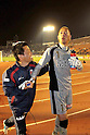 (L-R)  Takeshi Oki, Yuichi Mizutani (Sanga), DECEMBER 29, 2011 - Football / Soccer : Yuichi Mizutani of Kyoto Sanga F.C. celebrates with head coach Takeshi Oki after winning the 91st Emperor's Cup semifinal match between Yokohama F Marinos 2-4 Kyoto Sanga F.C. at National Stadium in Tokyo, Japan. (Photo by Hiroyuki Sato/AFLO)