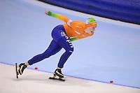 SCHAATSEN: HEERENVEEN: Thialf, Finale World Cup, 04-060311, Ireen Wüst NED, ©foto: Martin de Jong
