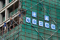 RWANDA, Kigali, city center, construction site of new bank, contractor CCECC China Civil Engineering Construction Corporation