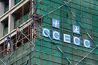 RWANDA, Kigali, city center, construction site of new bank, contractor CCECC China Civil Engineering Construction Corporation