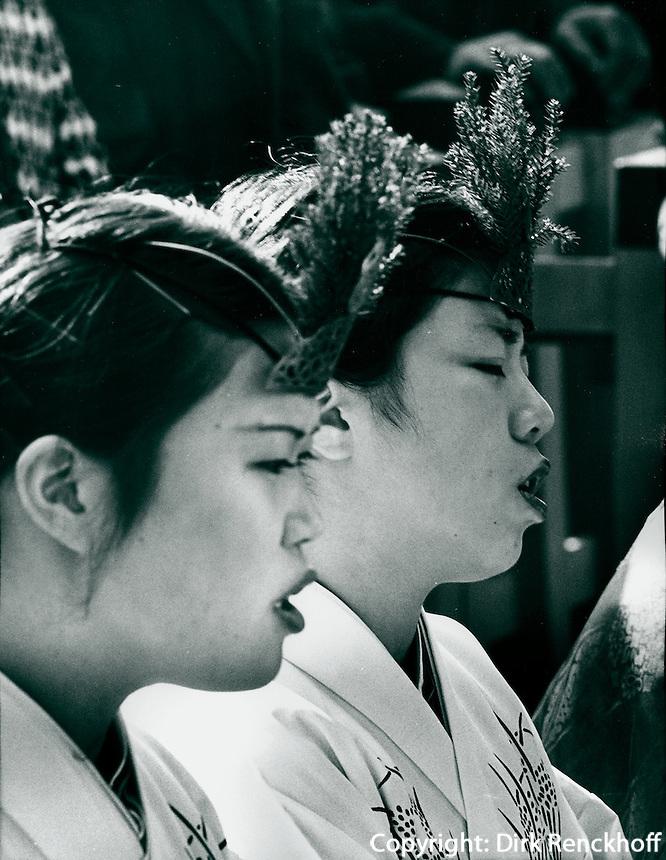 Tempelfest in Kyoto, Japan