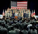 Joe Biden, Tokyo, Japan, August 24, 2011 : U.S. Vice President Joe Biden gives a speech to U.S. military personnel at Yokota Air Base in Tokyo, Japan, on August 24, 2011. (Photo by AFLO) [3620]