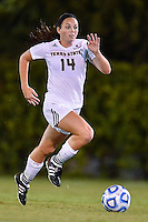Texas State defender Ali Jones (14) on attack during NCAA soccer game, Friday, September 12, 2014 in San Marcos, Tex. TCU defeated Texas State 1-0. (Mo Khursheed/TFV Media via AP Images)