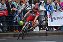 Ukyo Katayama, OCTOBER 22, 2011 - Cycling : 2011 Japan Cup Criteriums at Ekimae-Odori Circuit, Utsunomiya City, Tochigi, Japan. (Photo by YUTAKA/AFLO SPORT) [1040]