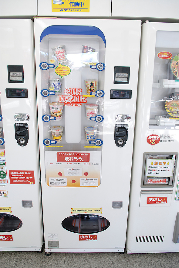 A cup noodle vending machine. Cup noodle maker Nissin was one of the first companies to introduce vending machines serving hot food to Japan.The Instant Ramen Museum in Ikeda, near the Japanese city of Osaka, has welcomed some 2 million visitors over the years. .