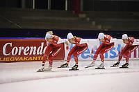 SCHAATSEN: HEERENVEEN: 30-09-2014, IJsstadion Thialf, Topsporttraining, ©foto Martin de Jong