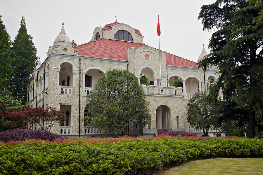 Imperial German Consulate, Now Part Of The Large Wuhan Municipal Government Complex, Hankou (Hankow), Wuhan.