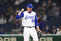 Josh Zeid (ISR), <br /> MARCH 12, 2017 - WBC : <br /> 2017 World Baseball Classic <br /> Second Round Pool E Game <br /> between Cuba 1-4 Israel <br /> at Tokyo Dome in Tokyo, Japan. <br /> (Photo by YUTAKA/AFLO SPORT)