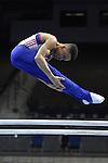 .Jo Fraser British Gymnastics Championships. Mens u14 - u16 .2015Liverpool Echo Arena.