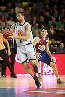 Abrines vs Pilepic. FC Barcelona Regal vs Uxue Bilbao Basket