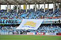 Kawasaki Frontale fans, APRIL 23, 2011 - Football : 2011 J.LEAGUE Division 1 between Kawasaki Frontale 1-2  Vegalta Sendai at Kawasaki Todoroki Stadium, Kanagawa, Japan. (Photo by Atsushi Tomura /AFLO SPORT) [1035]