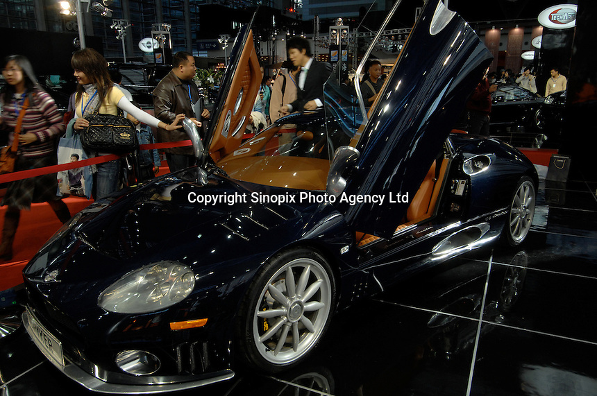 "The Spyker sports car for sale at the ""Top Show"" luxury goods fair in Shenzhen, China.."
