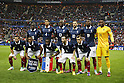 Football/Soccer: International Friendly Match - France 2-1 Portugal