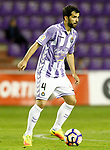 Real Valladolid's Alex Lopez during La Liga Second Division match. March 11,2017. (ALTERPHOTOS/Acero)
