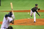 Chihiro Kaneko (JPN), <br /> NOVEMBER 14, 2014 - Baseball : <br /> 2014 All Star Series Game 2 <br /> between Japan and MLB All Stars <br /> at Tokyo Dome in Tokyo, Japan. <br /> (Photo by YUTAKA/AFLO SPORT)[1040]
