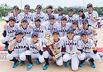 Players of Japan pose for photo with their medal and trophy during the BFA Women's Baseball Asian Cup Presentation Ceremony at Sai Tso Wan Recreation Ground on September 7, 2017 in Hong Kong, China. Photo by Yu Chun Christopher Wong / Power Sport Images