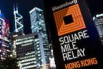 Branding - Bloomberg Square Mile Relay Hong Kong 2016